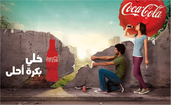 Publicité Égyptienne pour Coca-Cola, sur fond de révolution