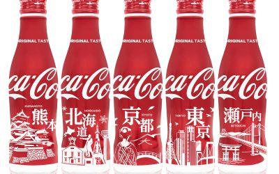 Coca-Cola Japon : 5 nouvelles bouteilles collector