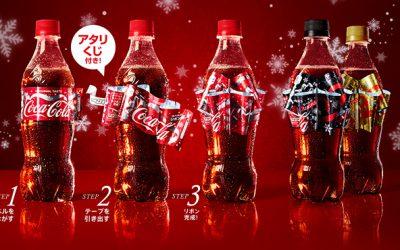 Le nœud magique est de retour sur les bouteilles Coca-Cola au Japon pour Noël 2017
