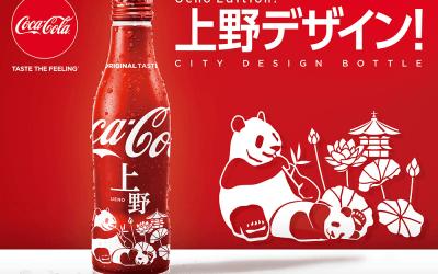 Coca-Cola Japon : 3 bouteilles collector pour compléter la série «City»
