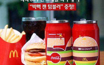 Un gobelet Coca-Cola inédit pour les 50 ans du Big Mac en Corée